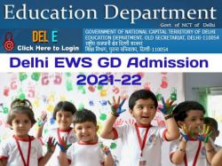 Delhi Ews Admission 2021 22 Apply Online