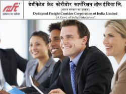 Dfccil Recruitment 2021 Notification Pdf Apply Online