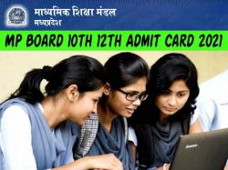 Mp Board 10th 12th Admit Card 2021 Download Direct Link