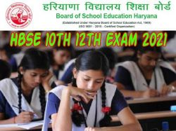 Hbse 10th 12th Time Table 2021 Revised Bseb Haryana Board Class 10 12 Exam Date Time