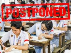 Jharkhand Board Exam 2021 Postponed For Class 10 12 Practical Paper