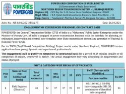 Pgcil Recruitment 2021 Apply Online For 97 Field Engineer Supervisor Posts Till May