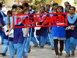 Up Board 10th 12th Exam 2021 Postponed Uttar Pradesh All Schools Colleges Closed Till May