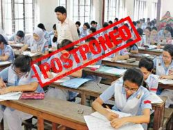 Up Govt All Board Exams 2021 Postponed Include Icse Cbse Up Sanskrit Madrasa Board