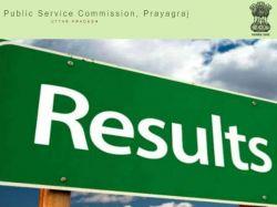 Uppsc Pcs Result 2021 Check Direct Link