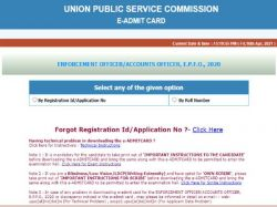 Upsc Epfo Admit Card 2021 Download Direct Link