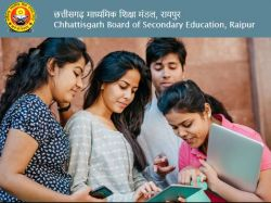 Cgbse Class 12 Exam 2021 To Hold From June