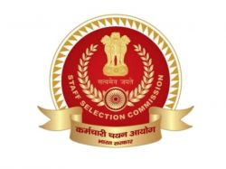 Ssc Gd Constable 2021 Exam Postponed Ssc Gd Constable Notification 2021 Pdf Download
