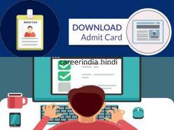 Delhi Police Constable Admit Card 2021 Download Direct Link