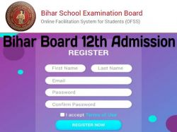 Bihar Board 12th Admission
