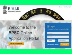 Bpsc Admit Card 2021 Download Link Cce Mains Exam Guidelines