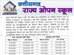 Cg Open School 10th 12th Time Table 2021 Pdf Download