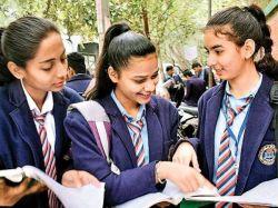 Maharashtra Hsc Board Exam 2021 Cancelled