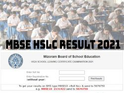 Mbse Hslc Result 2021 Check Direct Link