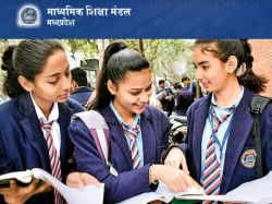 Mpbse 12th Result 2021 Evaluation Passing Criteria
