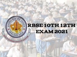 Rbse 10th 12th Board Exam 2021 Cancelled