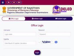 Rajasthan Deled Result