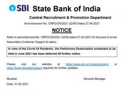 Sbi Clerk Exam Date