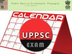 Uppsc Calendar 2021 22 Pdf Download Uppsc Exam Date