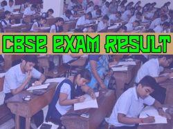 Cbse 10th 12th Exam Syllabus Result New Assessment Criteria