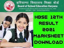 Hbse 12th Result 2021 Marksheet Download