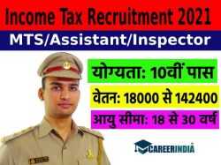 Income Tax It Department Recruitment 2021 For 155 Mts Tax Assistant Inspector Apply Link