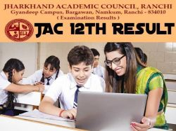 Jac 12th Result Roll Number Wise