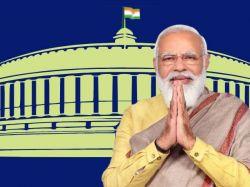 Modi Cabinet Ministers List Pdf Download