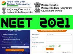 Neet 2021 Registration Last Date Bulletin Pdf Download