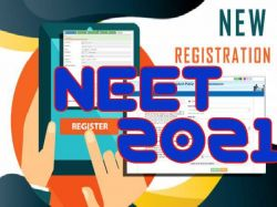 Neet 2021 Registration Link Application Form