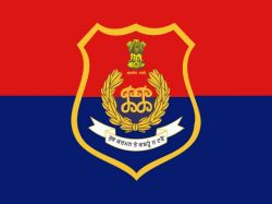 Punjab Police Constable Recruitment 2021 Notification Apply Online