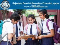 Rbse 12th Result 2021 Check Direct Link Website List Rajresults Nic In Rajeduboard Rajasthan Gov In