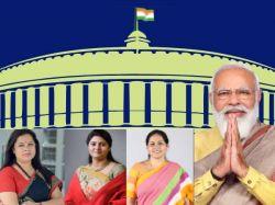 Upsc Current Affairs Modi Cabinet Women Minister List