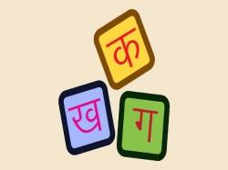 Cbse Class 10 Hindi Paper Tips How Get Good Marks Hindi Cl