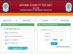 How Download Cbse Net 2018 Admit Card