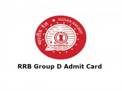 Rrb Group D Admit Card How Download Rrb Group D Admit Card