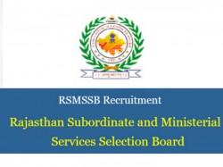 Rsmssb Ldc Admit Card