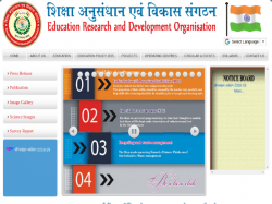 Erdo Recruitment 2018 Official Notification Apply Online For 13634 Vacancies