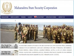 Maha Security Guard Recruitment 2018 1500 Security Guards Know How To Apply