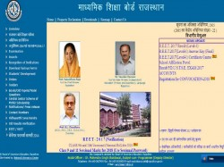 Bser Supplementary Result 2018 Know How To Check Rbse Supplementary Result