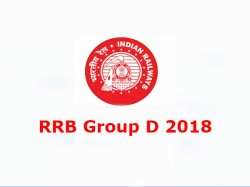 Rrb Group D 2018 Know About 15 Importance Things Rrb Group D Exam Date Exam Admit Card Tips