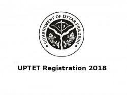 Uptet Registration 2018 Uptet 2018 Online Registration Begins Apply Here Know How Apply