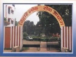 Bihar Public Service Commission Recruitment For 51 Assistant Apply Here Www Bpsc Bih Nic In