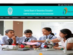 Cbse Released 10th 12th Board Exam Sample Papers Cbse Nic In