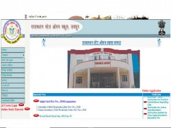 Rajasthan Rsos 10th 12th Admit Card Released Know How To Download Rsosapp Rajasthan Gov In