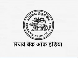 Rbi Recruitment Phds Grade B Research Positions Rbi Know How To Apply