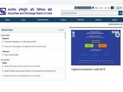 Sebi Officer Grade A Exam Admit Card Released Know How Download Www Sebi Gov In