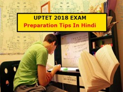 Uptet 2018 Exam Preparation Tips In Hindi Know How To Crack Uptet 2018 Exam