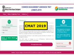 Cmat 2019 Application Process Start From 1 Nov Apply Here Www Nta Ac In
