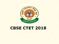 Cbse Ctet Exam 2018 Check Exam Date Admit Card Exam Pattern Syllabus Https Ctet Nic In
